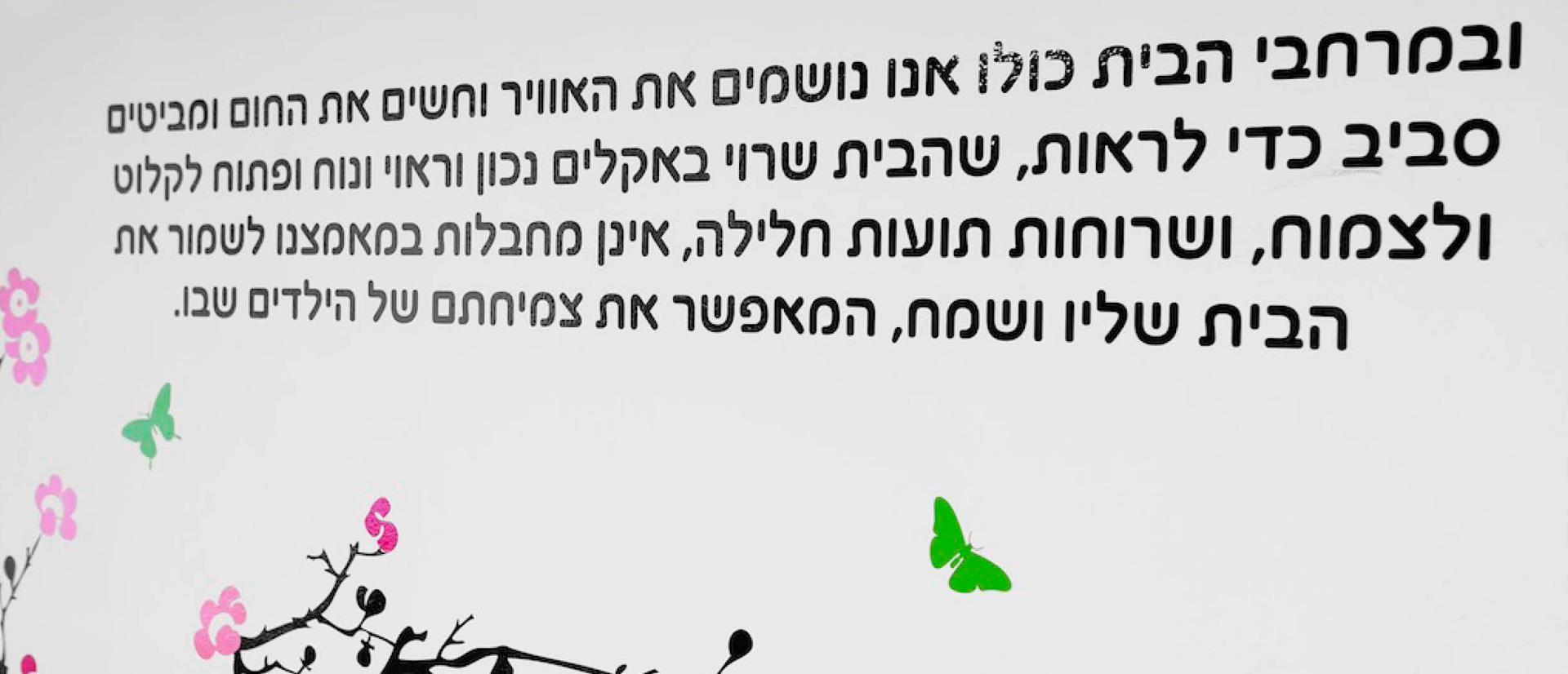 Baram_Web_01_2422 copy